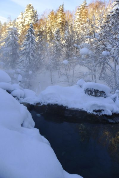 Our favorite onsen on Hokkaido the hidden onsen in the Tokachi mountains
